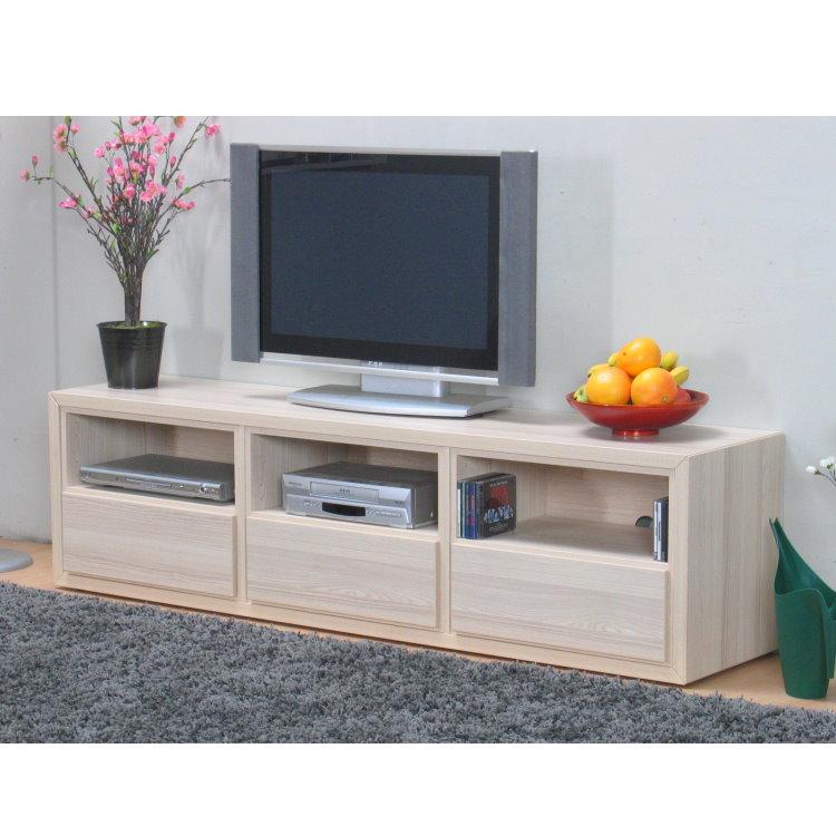 Fernsehschrank Quadra TV Schrank Lowboard Kommode Board  -> Tv Schrank Quadra