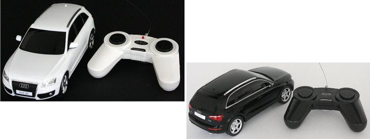 rc audi q5 modell auto ferngesteuert in weiss und schwarz. Black Bedroom Furniture Sets. Home Design Ideas